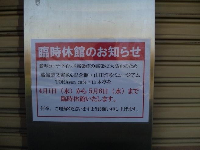 200404_154622.jpg