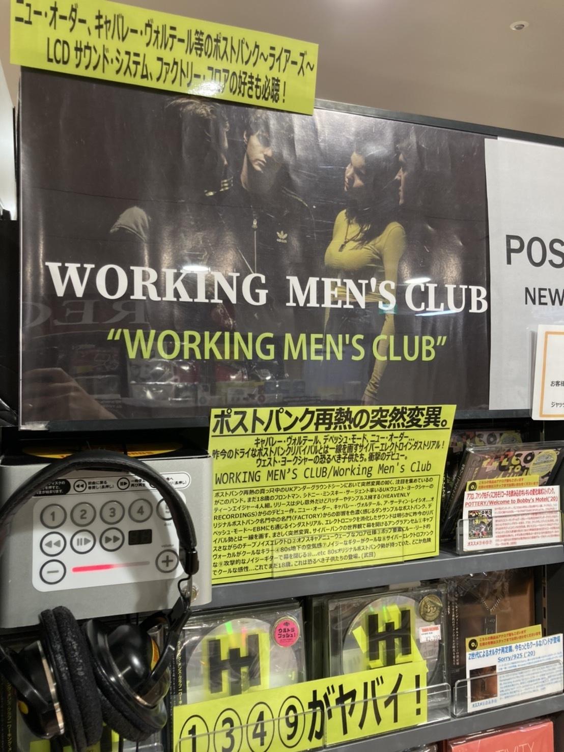WORKING MENS CLUB_tower_shibuya