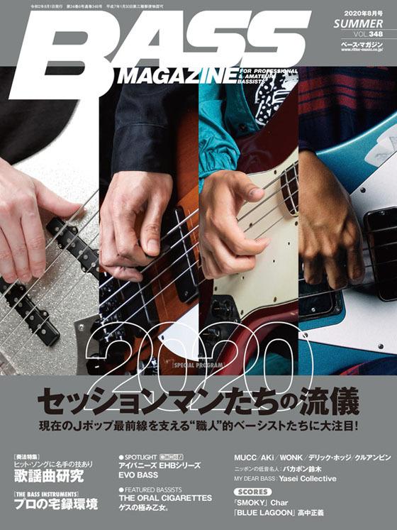 Bass_Magazine.jpg