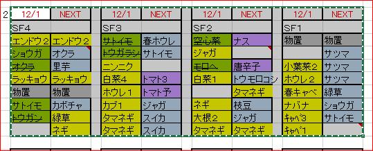sf05.png