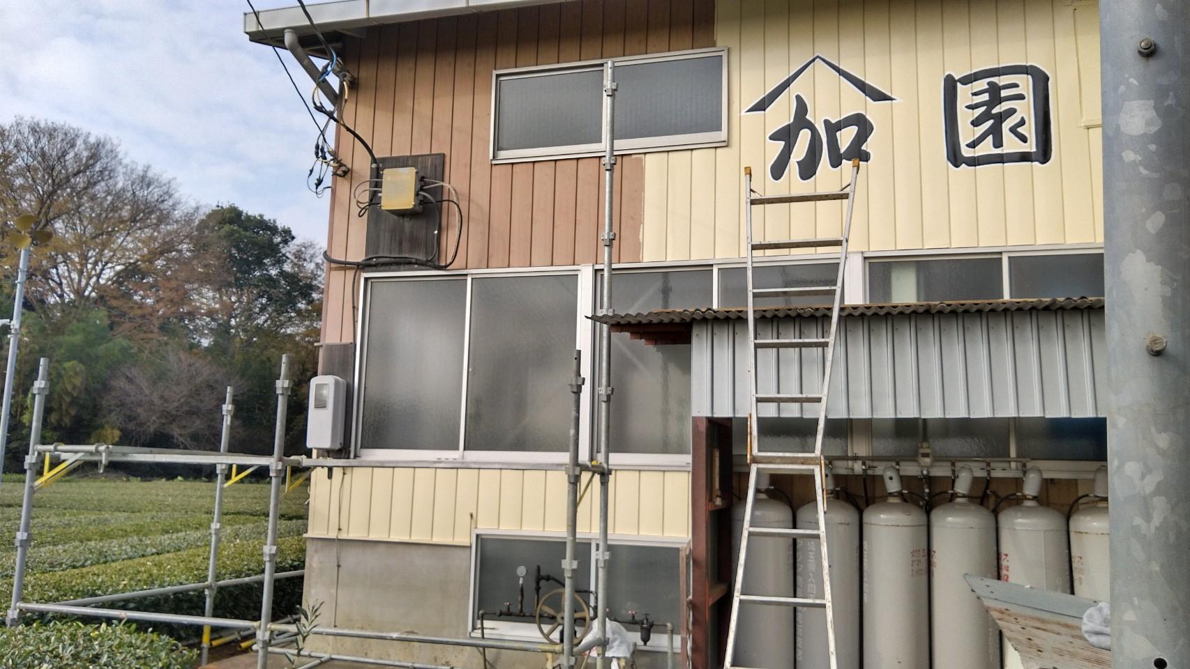 KIMG4662_7.jpg