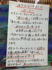 IMG_248620201227 (31)