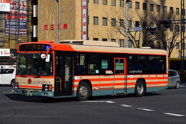 kominato2592