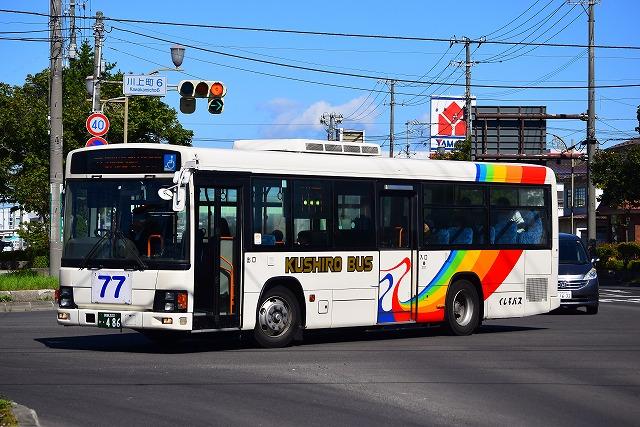 kushiro486