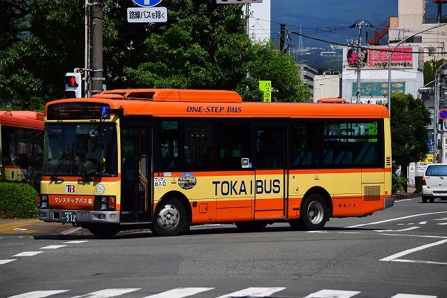tokai912