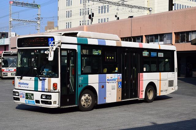 nishitetsu2350