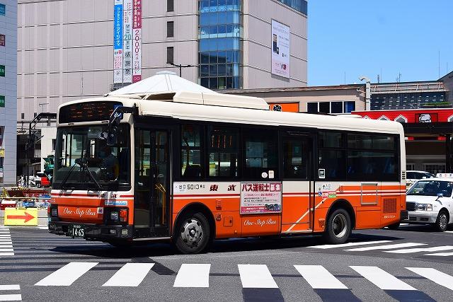 tobu5013