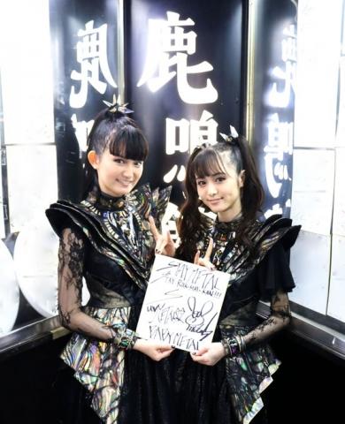 bm-rokumeikan2020.jpg