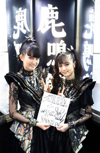 bm-rokumeikan340x517.png