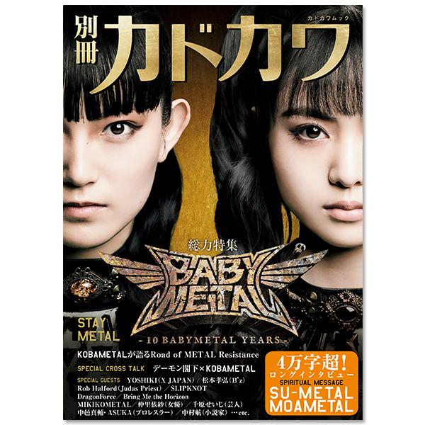 kadokawa01.jpg