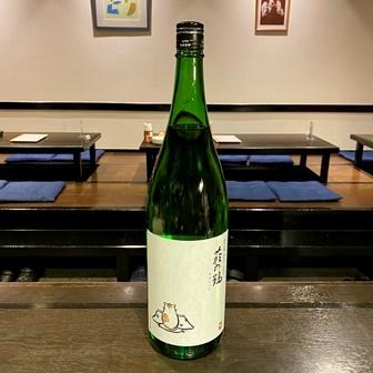 萩の鶴 純米吟醸 別仕込 生原酒 こたつ猫