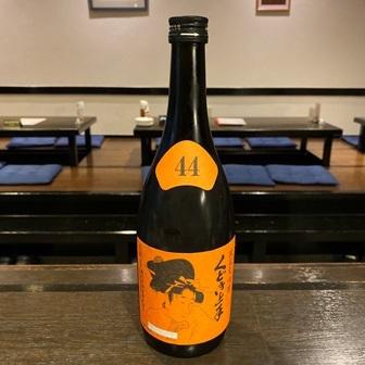 くどき上手 純米大吟醸 愛山44 運も味方に、赤ラベル