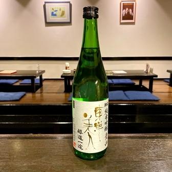 東洋美人 純米吟醸 醸道一途 愛山