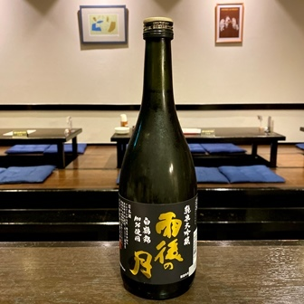 雨後の月 純米大吟醸 白鶴錦