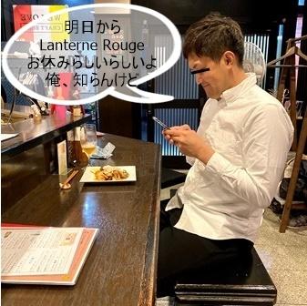toyasumi.jpg