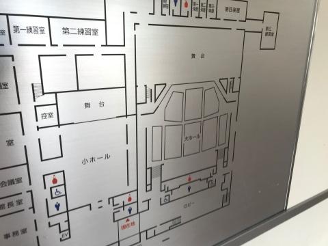 喜多方プラザ文化センター