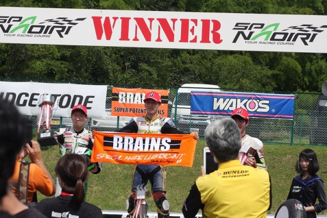 2020 九州ロードレース選手権シリーズ第2戦 SPA直入ST600INT