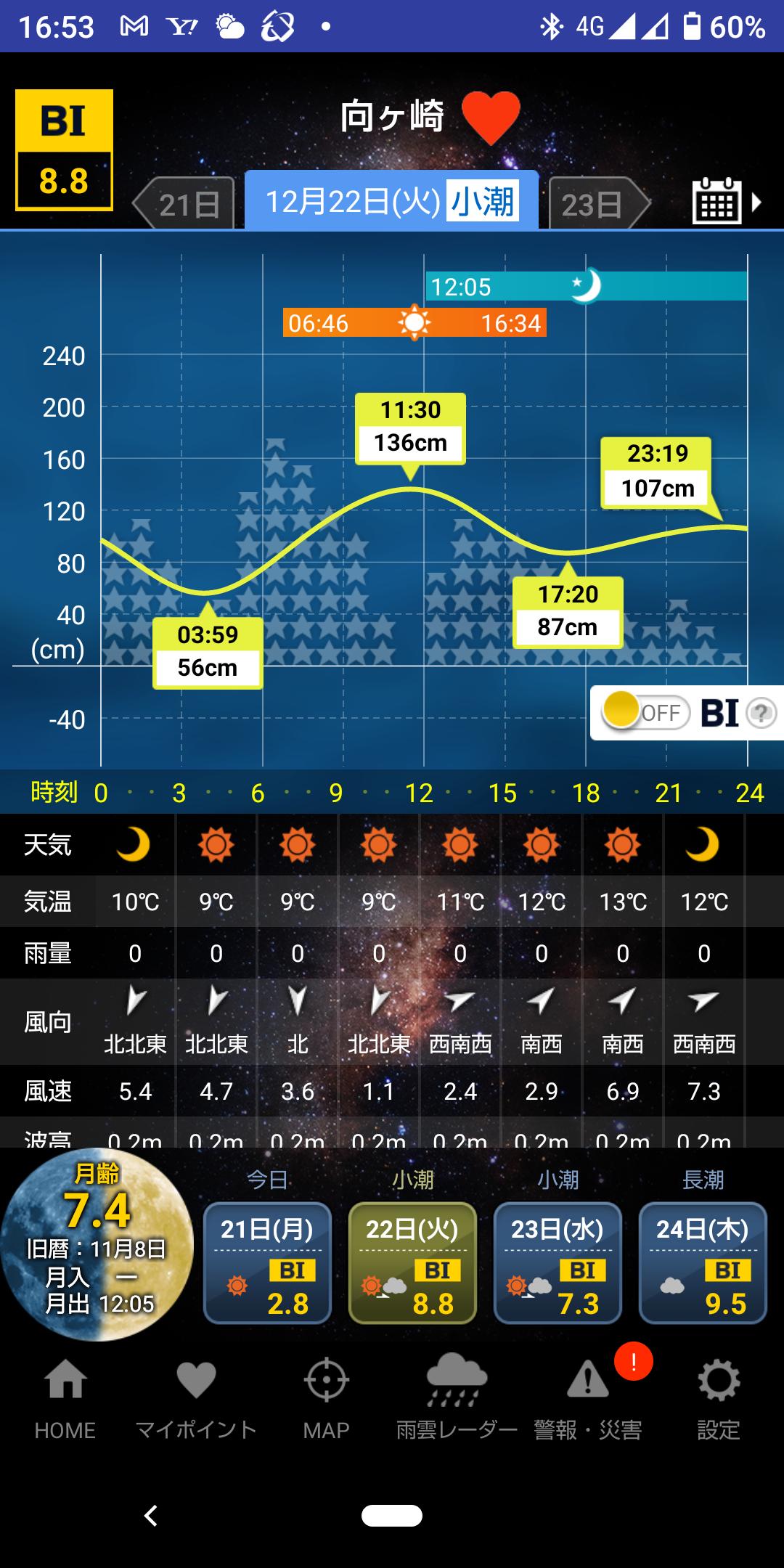 Screenshot_20201221-165329.png