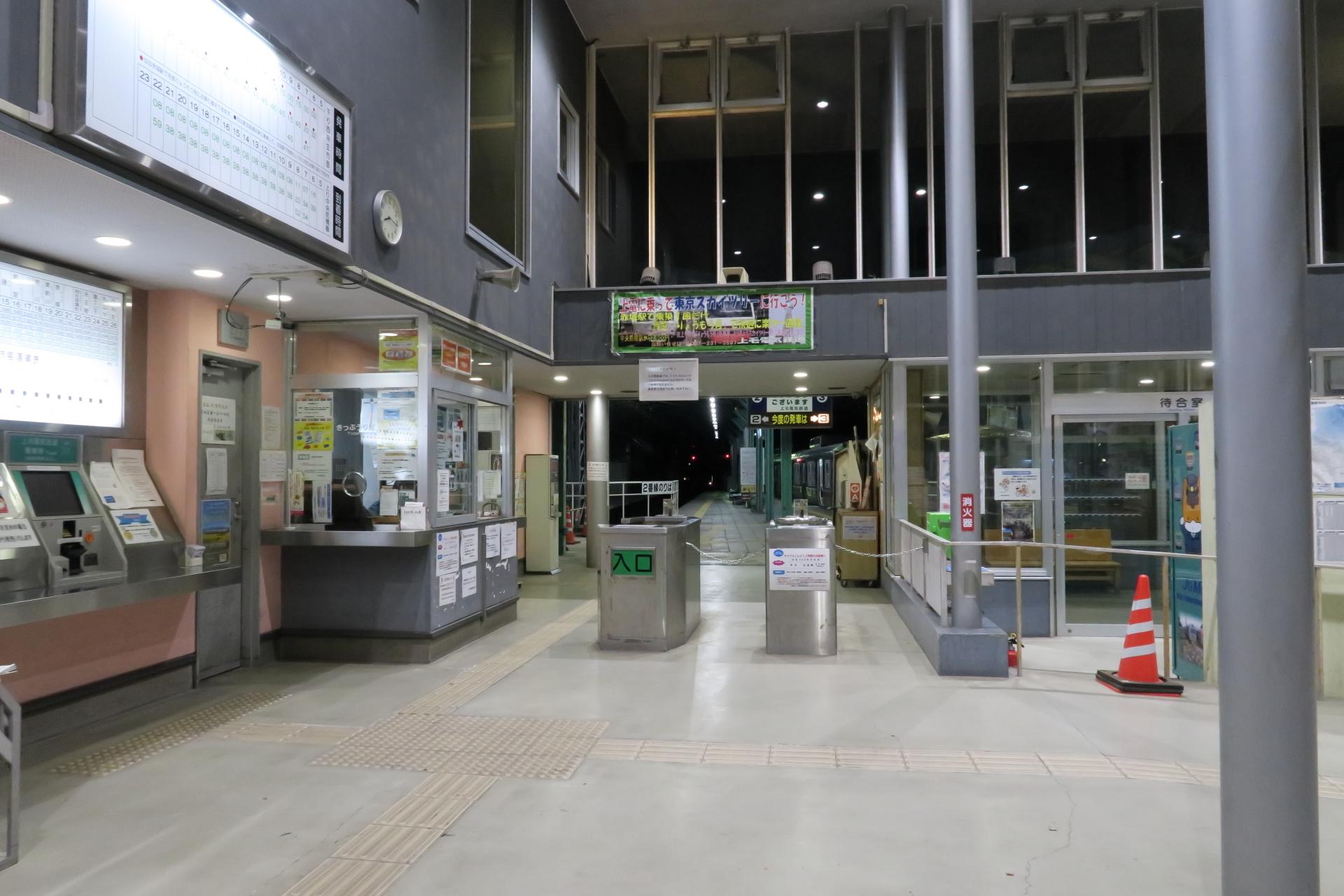 中央前橋駅改札
