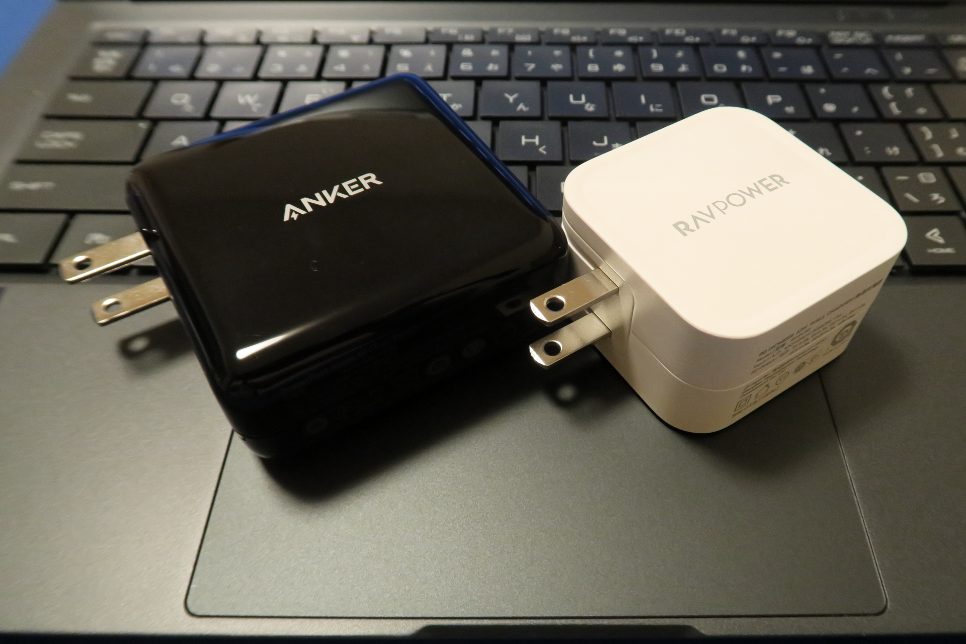 RAVPower 61W USB-C 急速充電器