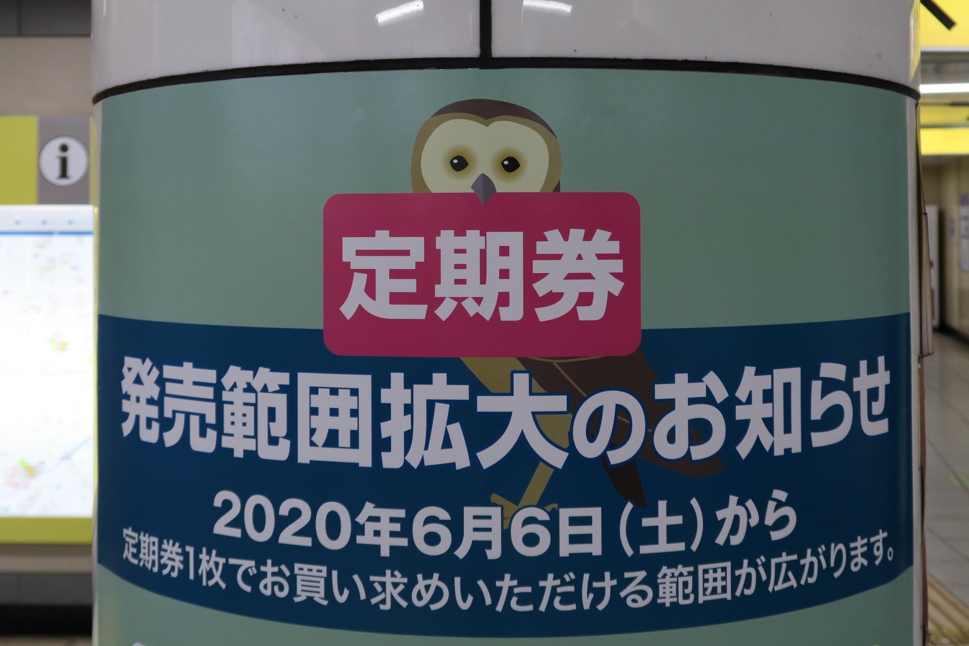 20200629-00000557.jpg