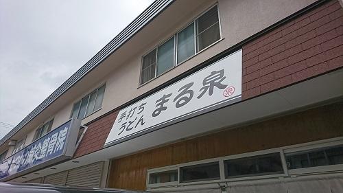 DSC_6010.jpg