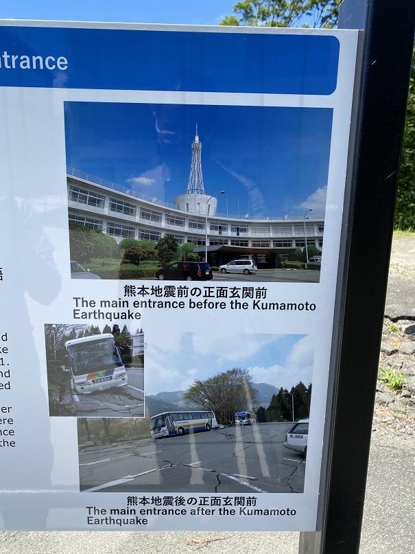 2020-08-16震災遺構 (2)