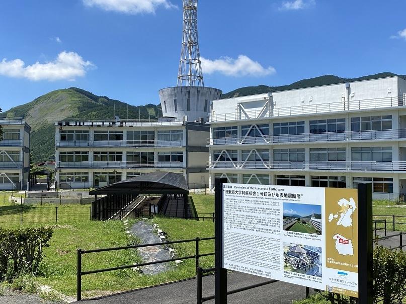 2020-08-16震災遺構 (7)