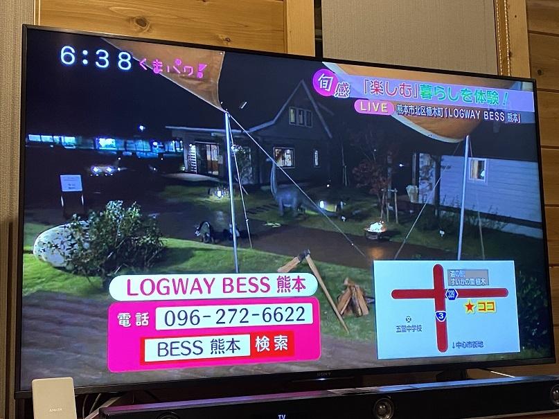 2020-11-03_BESS熊本登場 (4)