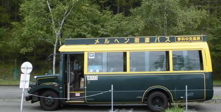 メルヘン街道バス