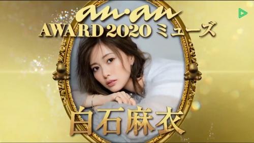 ANAWARD201118-03