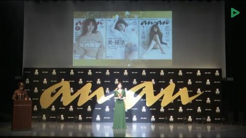 ANAWARD201118-11