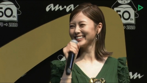 ANAWARD201118-21