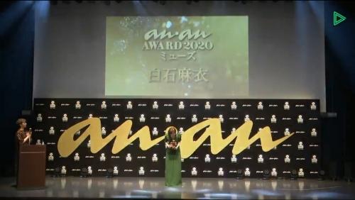 ANAWARD201118-28