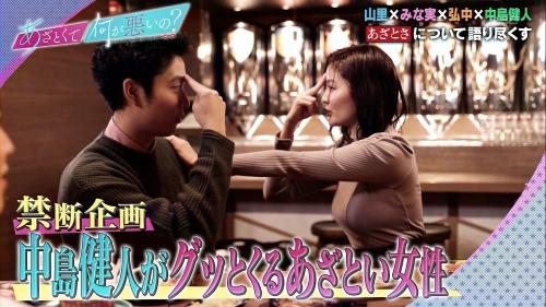 AZATOKUTE201114-02