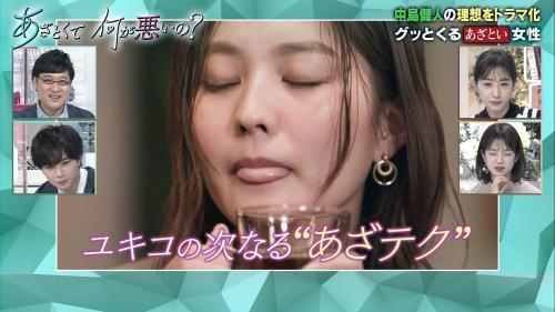 AZATOKUTE201114-22