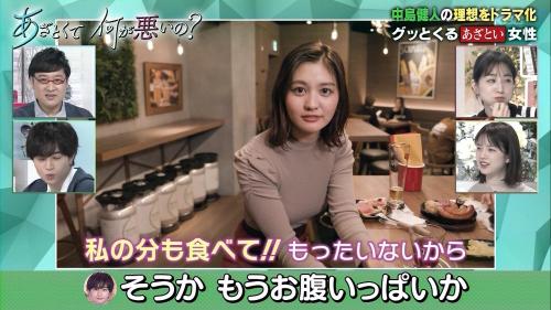 AZATOKUTE201114-26