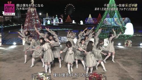CDTVLL201221-177