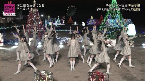 CDTVLL201221-181