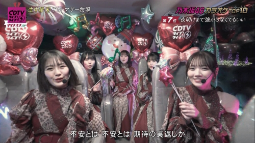 CDTVLL201221-315