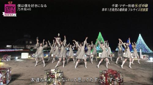 CDTVLL201221-66