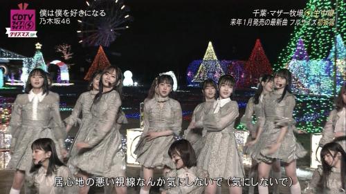 CDTVLL201221-81