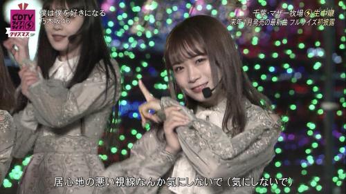 CDTVLL201221-91