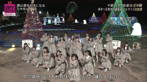 CDTVLL201221-94