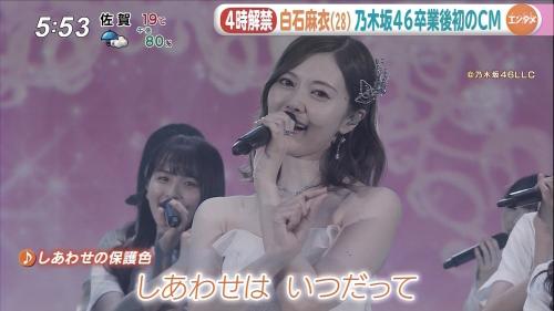 HAYADOKI201102-01
