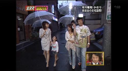 KINSUMA070803-09