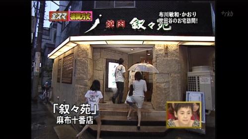 KINSUMA070803-10