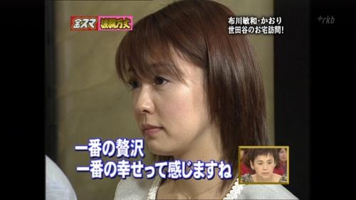 KINSUMA070803-14