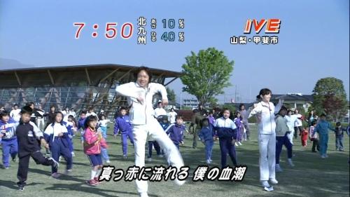 METV070430-10