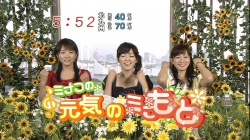 METV070720-07